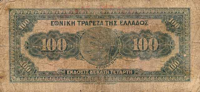 العملات الأجنبية اقتباس العملات