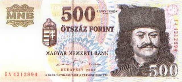 أسعار الأسهم البنك أوغاندا العملات الأجنبية