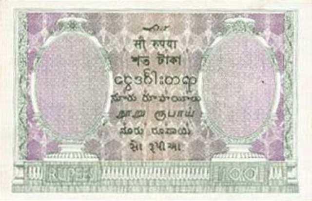 تدريب تداول العملات الأجنبية في ثين