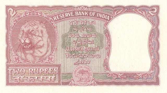 تداول العملات الأجنبية في الهند القانونية أو غير القانونية
