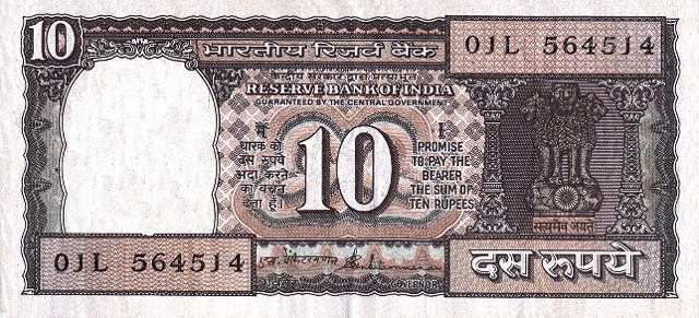 تداول العملات الأجنبية باستخدام ستوشاستيك