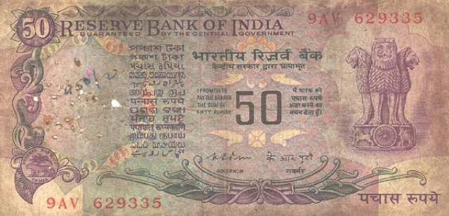 تداول العملات الأجنبية كزن