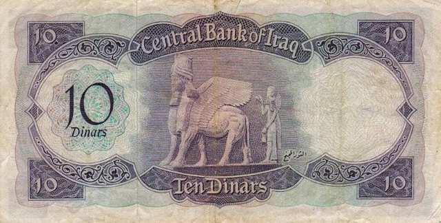 العملات الأجنبية الفوركس يانغ بيتول