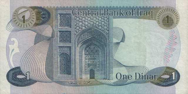 الخدمات الاستشارية تداول العملات الأجنبية
