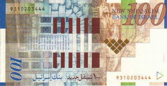 البنك المركزي لنيجيريا القيود المفروضة على النقد الاجنبى