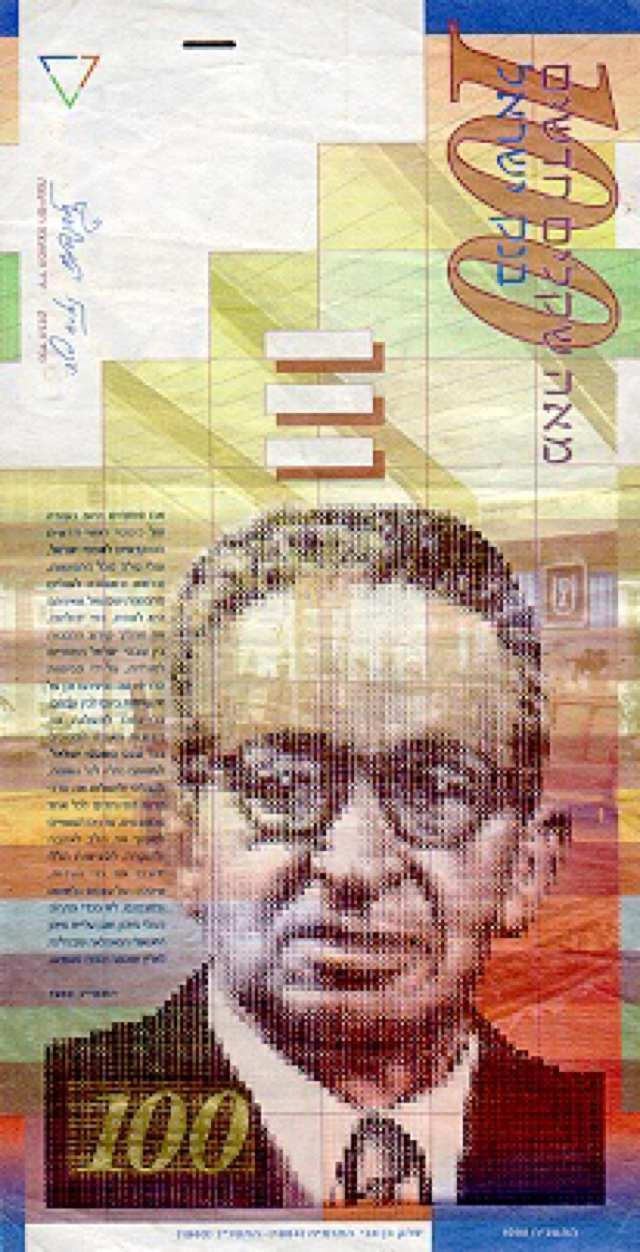 تداول العملات الأجنبية في تاميل نادو