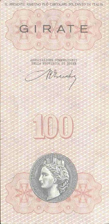 تداول العملات الأجنبية في باكستان باللغة الأردية