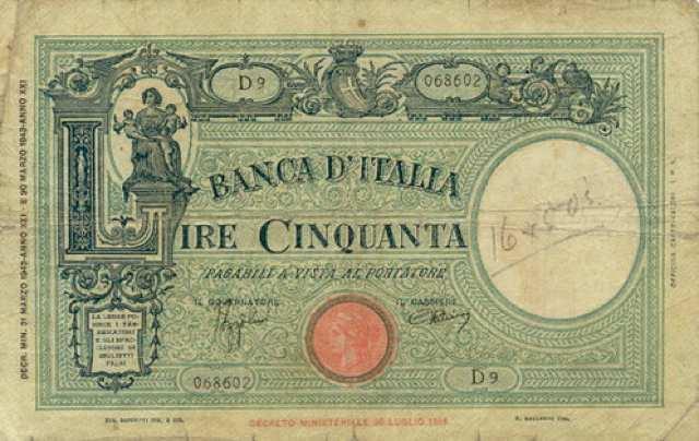 أسعار أسعار العملات الأجنبية