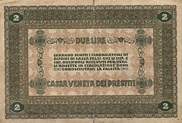 تداول العملات الأجنبية حقيقي أو مزيف