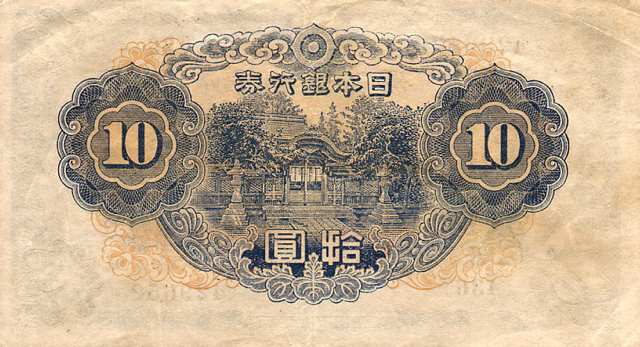 أفضل أجهزة تداول العملات الأجنبية