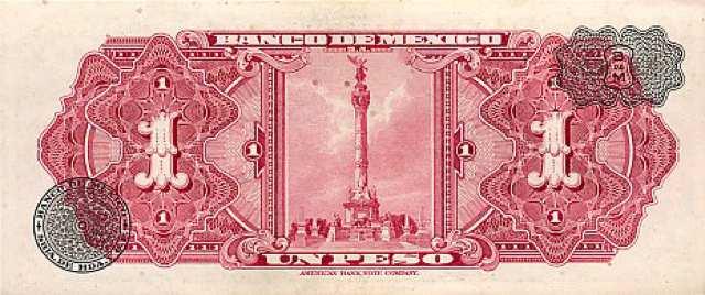 تداول العملات الأجنبية لبرنامج ماك