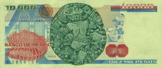 الفوركس اليورو روبلو