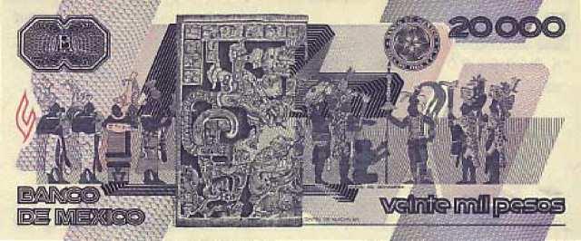 تداول العملات الأجنبية هرفاتسكا