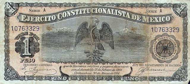 تداول العملات الأجنبية البنغالية يبوك