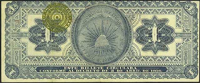 تداول العملات الأجنبية في مصر