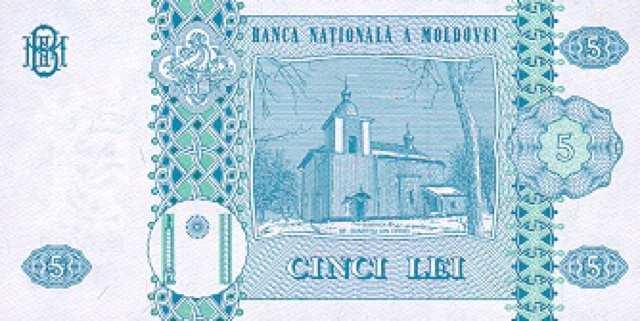 أسعار صرف العملات الأجنبية في نيجيريا