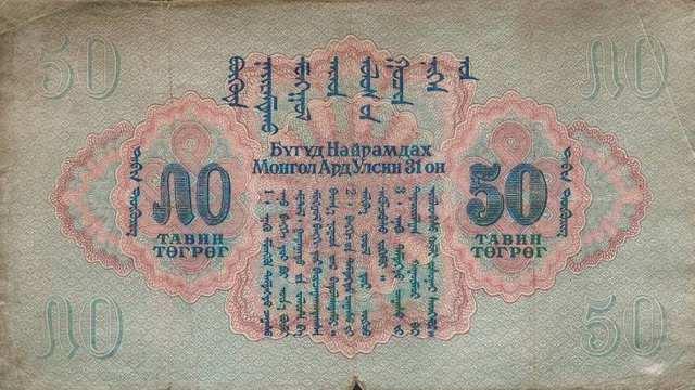 الدخل الثابت مقابل العملات الأجنبية