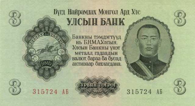 تحويل العملات الأجنبية ويكي