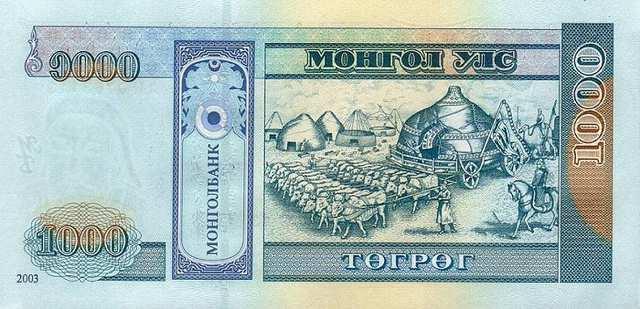 الفوركس أسعار العملات المفتوحة باكستان