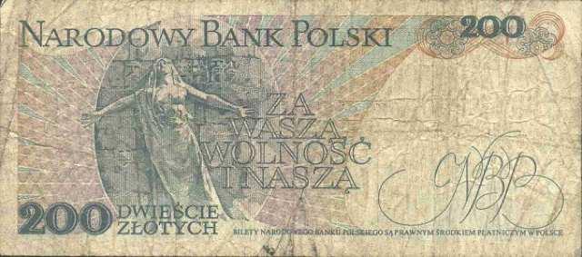 تداول العملات الأجنبية الكأس المقدسة