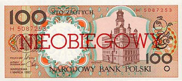 تداول العملات الأجنبية كابيتال