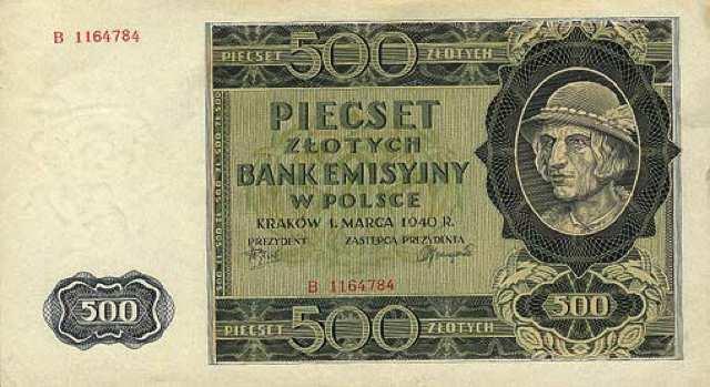 تداول العملات الأجنبية سينهالا بدف