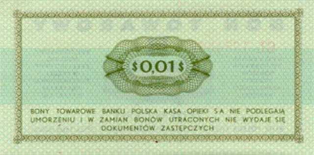 تداول العملات الأجنبية إكسنيس