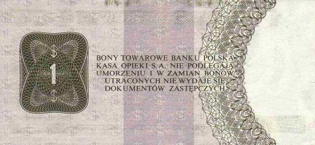تداول العملات الأجنبية كيف يعمل