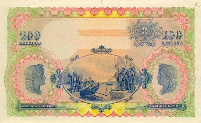 الدولار العملات الأجنبية الأخبار
