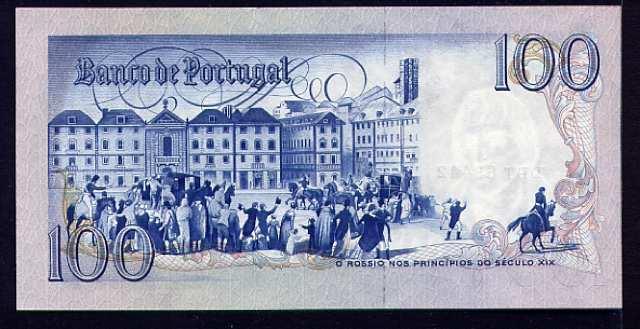 العملات الأجنبية سكيكا بينغار