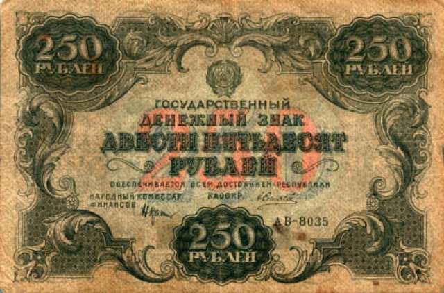 تداول العملات الأجنبية على الانترنت ويكيبيديا