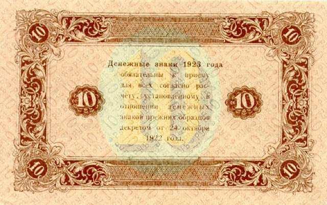 تداول العملات الأجنبية دائرة الرقابة الداخلية التطبيق