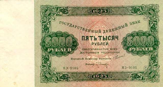 إعداد الكمبيوتر لتداول العملات الأجنبية