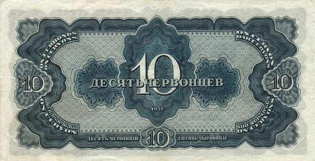 تداول العملات الأجنبية في تشانديغاره