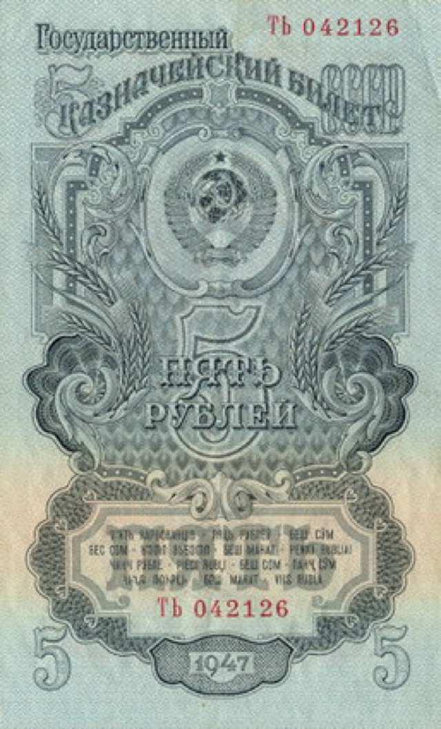 ألباري الولايات المتحدة العملات الأجنبية الاستعراضات