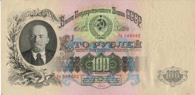 أفضل نظام تداول العملات الأجنبية الروسية