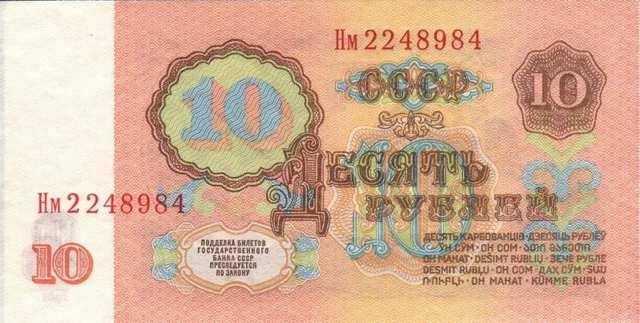 تداول العملات الأجنبية في قبرص