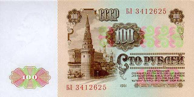 تداول العملات الأجنبية قوس قزح سلخ فروة الرأس