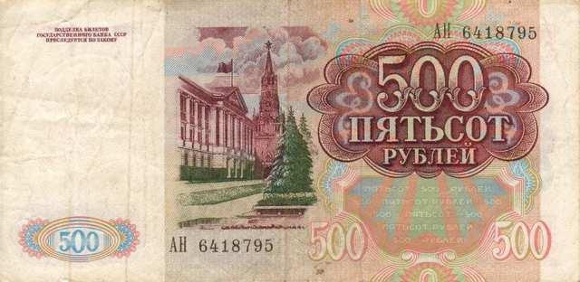 تداول العملات الأجنبية على الانترنت لعبة خطيرة