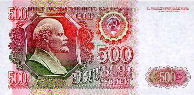 الأوقات الاقتصادية تحويل العملات الأجنبية