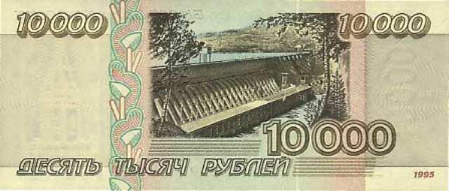 أسعار صرف العملات الأجنبية أتو