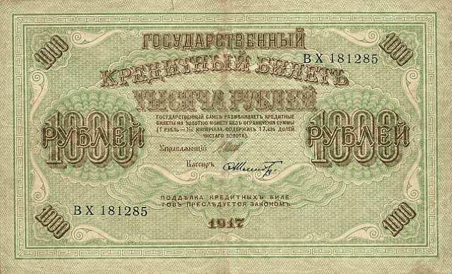 تداول العملات الأجنبية في سا