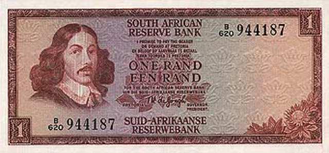 تداول العملات الأجنبية بانتيب