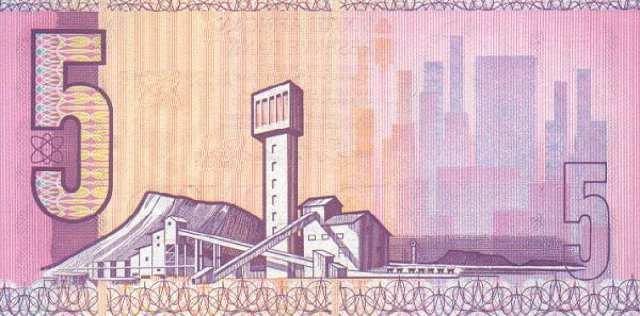 التطبيق تداول العملات الأجنبية لبلاك بيري