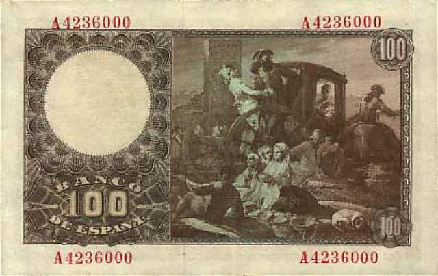تداول العملات الأجنبية لا إيداع مكافأة 2016