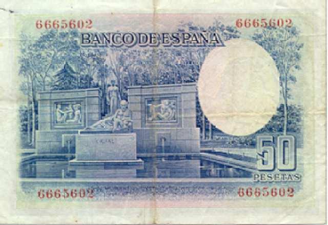 تداول عملية تداول العملات الأجنبية