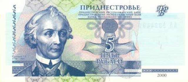 أسعار صرف العملات في مكتب كوزموس