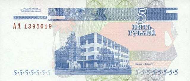 أفضل توقعات العملات الأجنبية الأسبوعية