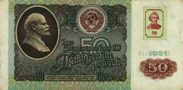 التمساح نظام تداول العملات الأجنبية