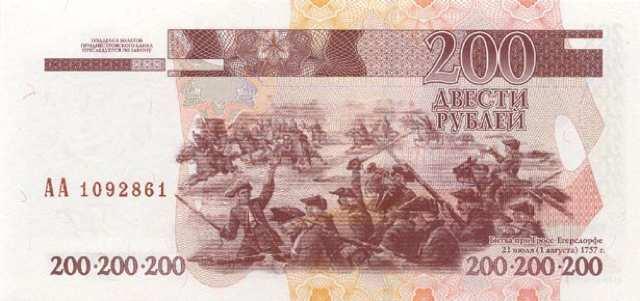 أزمة العملات الأجنبية جبي